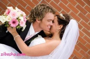 untihhtled Copy Optimized1 300x199 براي ازدواج؛ آماده باشيد