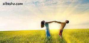 happy couple600 123904 5649M1 Optimized 300x147 ارزیابی سلامت روانی شریک زندگی آینده