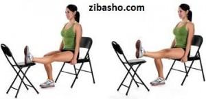 two chairs 300x145 چند ورزش مفيد براي زانوها