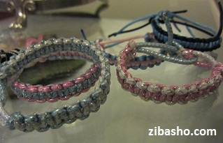IMG 3685 آموزش بافتن دستبند دوستی