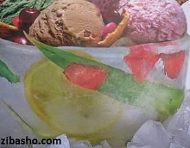 بستنی رژیمی با کاسه یخی