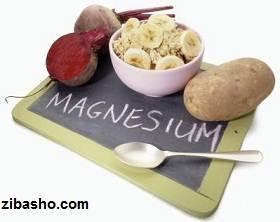 magnesium 2 سلامت با منیزیم