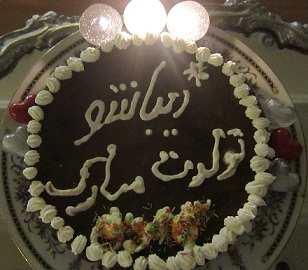 34 آموزش پخت کیک تولد