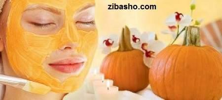 pumpkin facial Copy انواع ماسک با کدوحلوایی!