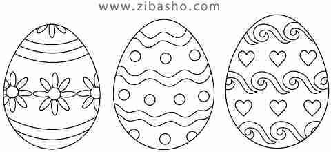 7sin noruz  تخم مرغ هفت سین نوروز 92