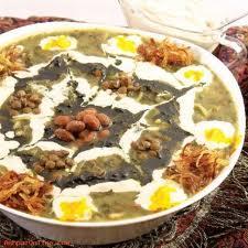 images شام یلدایی