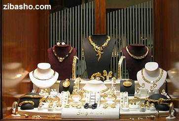 jewelry Optimized برای انتخاب طلا و جواهر به چه نکاتی توجه کنیم؟